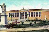 Το ιστορικό ρολόι που λειτουργούσε  στην πρόσοψη του Πανεπιστημίου Αθηνών