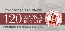 Σύλλογος των Αθηναίων