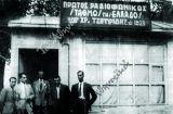 Ο πρωτοπόρος Χρήστος Τσιγγιρίδης και η Ραδιοφωνία στη Θεσσαλονίκη