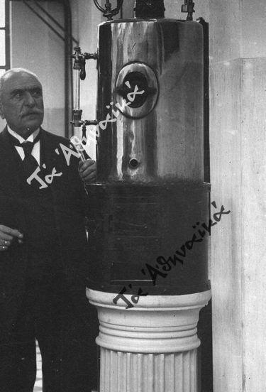 Ο πατέρας της Ελληνικής  Πιλοποιίας Ηλίας Χ. Πουλόπουλος