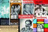 ΡΑΔΙΟΤΗΛΕΟΡΑΣΗ: Το περιοδικό που μεγαλούργησε