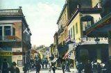 Η οδός ΑΙΟΛΟΥ των Αθηνών κατά το 1910