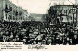 Το ιστορικό συλλαλητήριο της Θεσσαλονίκης (1904)