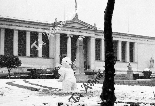 Φωτορεπορτάζ Χιονισμένης Αθήνας (1981):