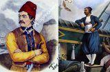 «Κωνσταντίνος Κανάρης – Ανδρέας Μιαούλης: Βίοι παράλληλοι στο Ναυτικό Αγώνα του 1821»