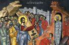 Λαζαροσάββατο με γηγενείς και Αρβανίτες στην Αττική
