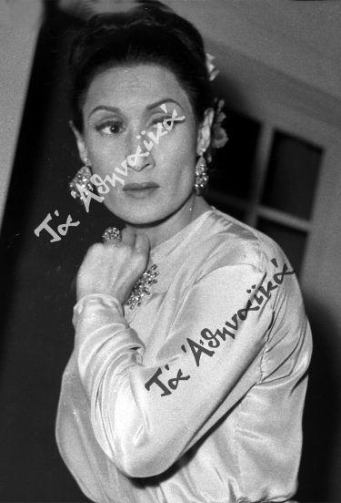 Έλσα Βεργή: Η Ελληνίδα πρωταγωνίστρια της τραγωδίας