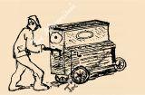 Η καταδίωξη της ρομβίας στα χρόνια του Θεόδωρου Πάγκαλου