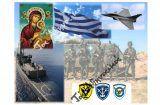 Ημέρα των Ενόπλων Δυνάμεων: Η περιπετειώδης καθιέρωση