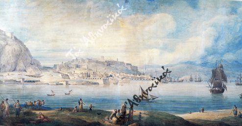 Ναύπλιο, πίνακας από τις συλλογές του Εθνικού Ιστορικού Μουσείου