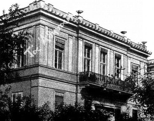 Η οικία του Χαρίλαου Τρικούπη στην οδό Ακαδημίας