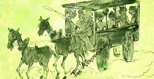 Ιππήλατο τραμ (σκίτσο Θέμου Άννινου)