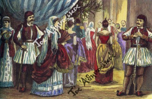 Στιγμιότυπο από την πρωτοχρονιάτικη τελετή του χειροφιλήματος στο Παλάτι Επιχρωματισμένη ξυλογραφία 1889