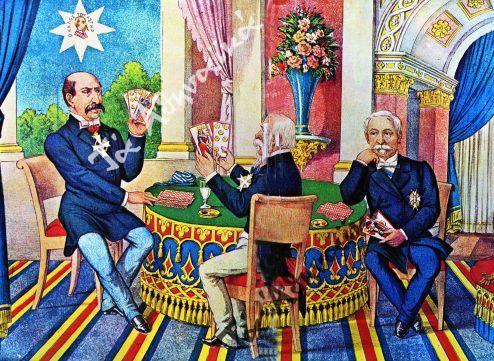 Λαϊκή εικόνα του Τρικούπη και του Δηλιγιάννη