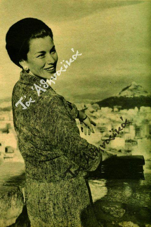 Η Λίντα Κρίστιαν κατά την επίσκεψή της στην Ακρόπολη