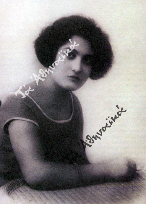 Μαρίκα Παπαγκίκα