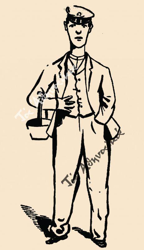 Σκίτσο δημοσιευμένο στον Τύπο τέλη 19ου αιώνα