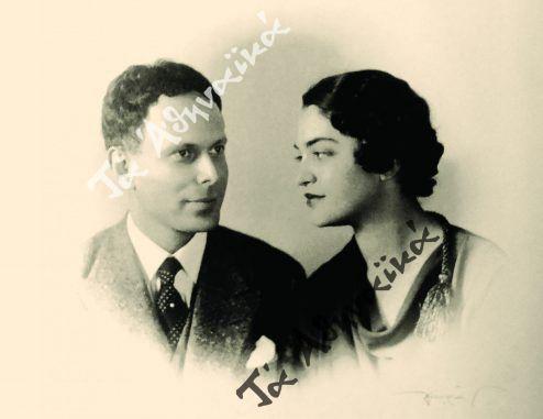 Ο Ξενοφών Κοντιάδης και η σύζυγός του Μαρίνα – Αικατερίνη Λογοθετοπούλου.