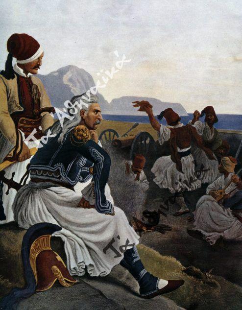 Ο Κολοκοτρώνης ύστερα από νίκη