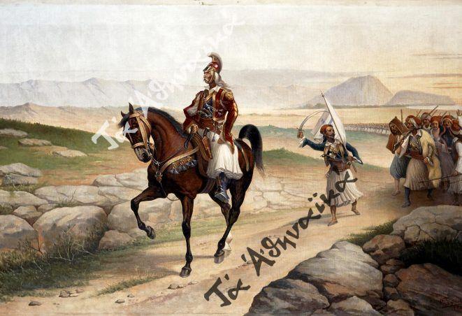 Ο σημαιοφόρος του Θ. Κολοκοτρώνη πέθανε «ως κακούργος επί της ψάθης»