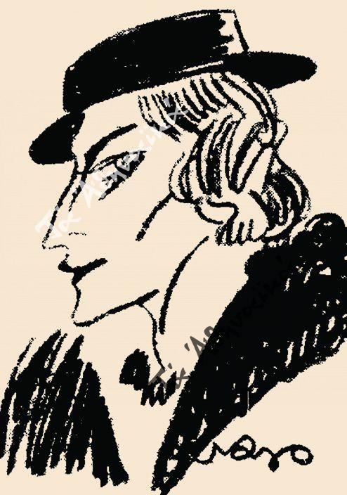 Σκίτσο της Άννας Συναδινού (Πυθαγόρας Νάγος 1935).
