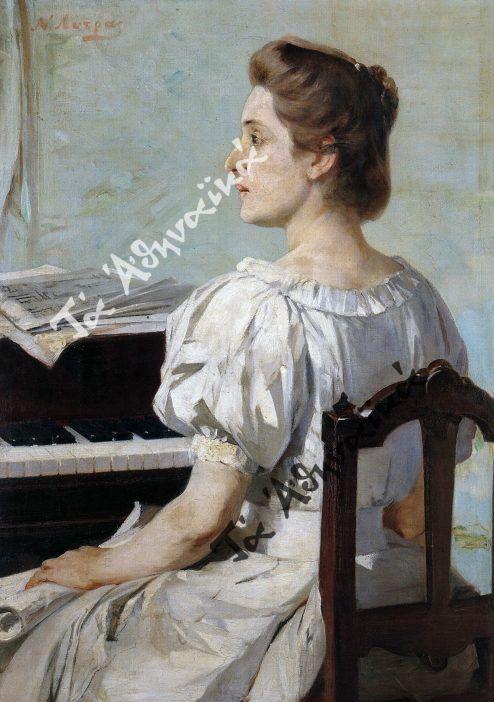 «Μπεττίνα Παπαγεωργίου, το γένος Φραβασίλη». Ελαιογραφία Νικηφόρου Λύτρα (1899).