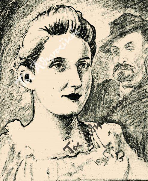 Σκίτσο με τη Μπεττίνα Φραβασίλη και τον ποιητή Γεώργιο Βιζυηνό