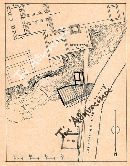 Κάτοψη της Κλεψύδρας και του περιβάλλοντος χώρου του Ιωάννη Τραυλού (Εσπέρια, 1939).