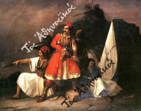 «Πολεμική σκηνή», ελαιογραφία Θεόδωρου Βρυζάκη.