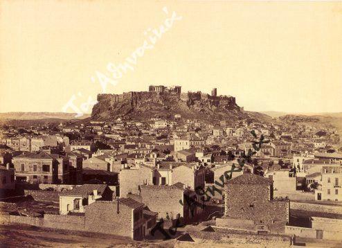 Η πόλη των ΑΘηνών τέλη 19ου αιώνα.