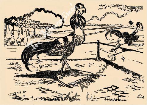 Κοκορομαχία στα Πατήσια. Γελοιογραφία από τον Τύπο της εποχής (1899).