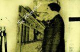 Το πολύχορδο και ο εφευρέτης του Ευάγγελος Τσαμουρτζής