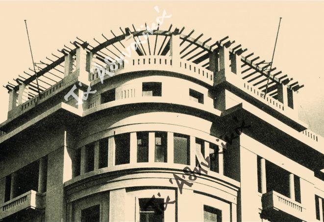 Η περίφημη «Πέργκολα» στο κτίριο του Μετοχικού Ταμείου Στρατού