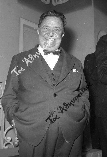 Ο «κοντόχοντρος… εραστής» της δεκαετίας 1950 Χρήστος Ευθυμίου