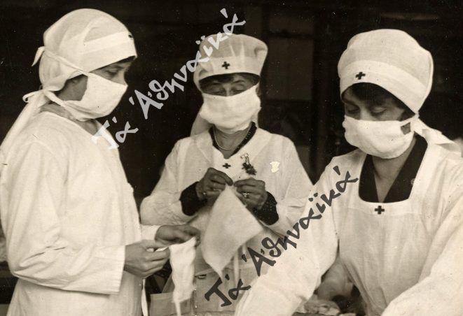 Η ιστορία και η χρησιμότητα της μάσκας για υγειονομικούς λόγους