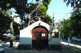 Κάτω Ανάκασα: Το γραφικό εκκλησάκι των Αγίων Ακινδύνων