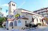 Ο ναός του Αγίου Τρύφωνος  στην Ακαδημία Πλάτωνος