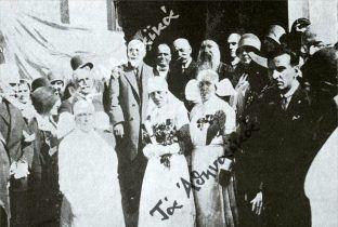 Τα εγκαίνια του κτιρίου της Σχολής Αδελφών Νοσοκόμων του Ελληνικού Ερυθρού Σταυρού
