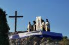 Η καθιέρωση του εορτασμού  του Αποστόλου Παύλου στον Άρειο Πάγο