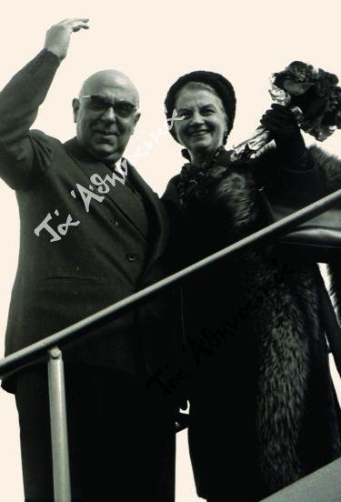 Γεώργιος Σεφέρης (1900-1971)