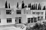 Η Αγροτική Σχολή Τυφλών που λειτούργησε στα Σεπόλια